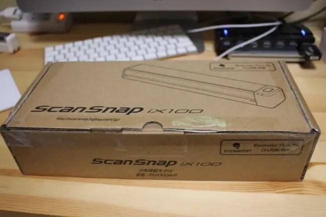これでどこでもスキャンができる!モバイルスキャナー!「ScanSnap iX100」を購入した!!