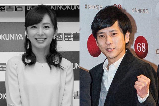 二宮和也が伊藤綾子と結婚