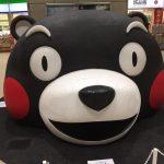 4月5月は熊本・福岡・浜松・静岡・新潟とお呼ばれ講師してきました。
