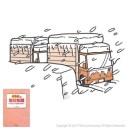 積雪 トラック