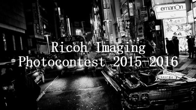 Ricoh Imaging Photocontest 2015-2016