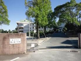 春日東小学校