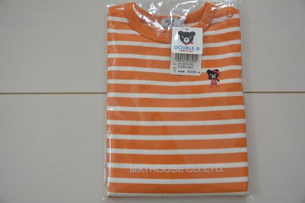 ミキハウス ダブルB 1万円福袋 ボーダーシャツ