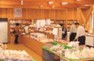 信州平谷温泉ひまわり市場