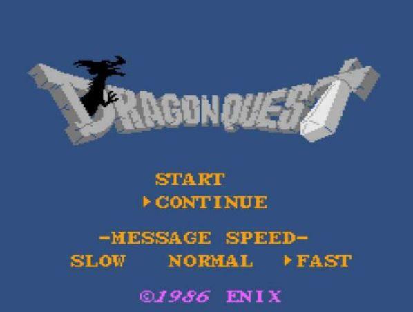 「ドラゴンクエスト FC」の画像検索結果