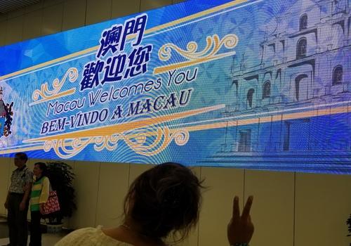香港-マカオシャトルバスで港珠澳大橋を渡る!