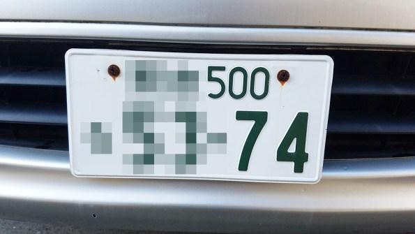20161115_102145