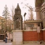 青山学院大学教育人間学部【世界史】| 本番で圧勝の徹底対策シリーズ