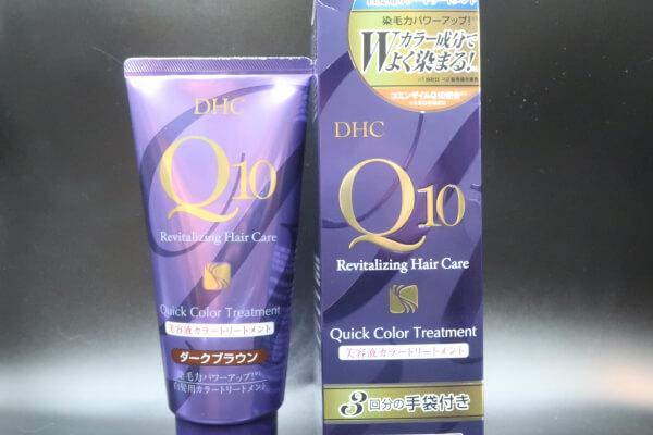 DHC Q10カラートリートメント【クチコミ3.8】で白髪が染まるかレビュー