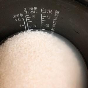 お米二合と水
