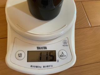 タイガーミニ水筒の空の重さ
