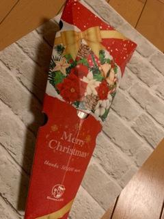 ブルーミーライフ クリスマス箱