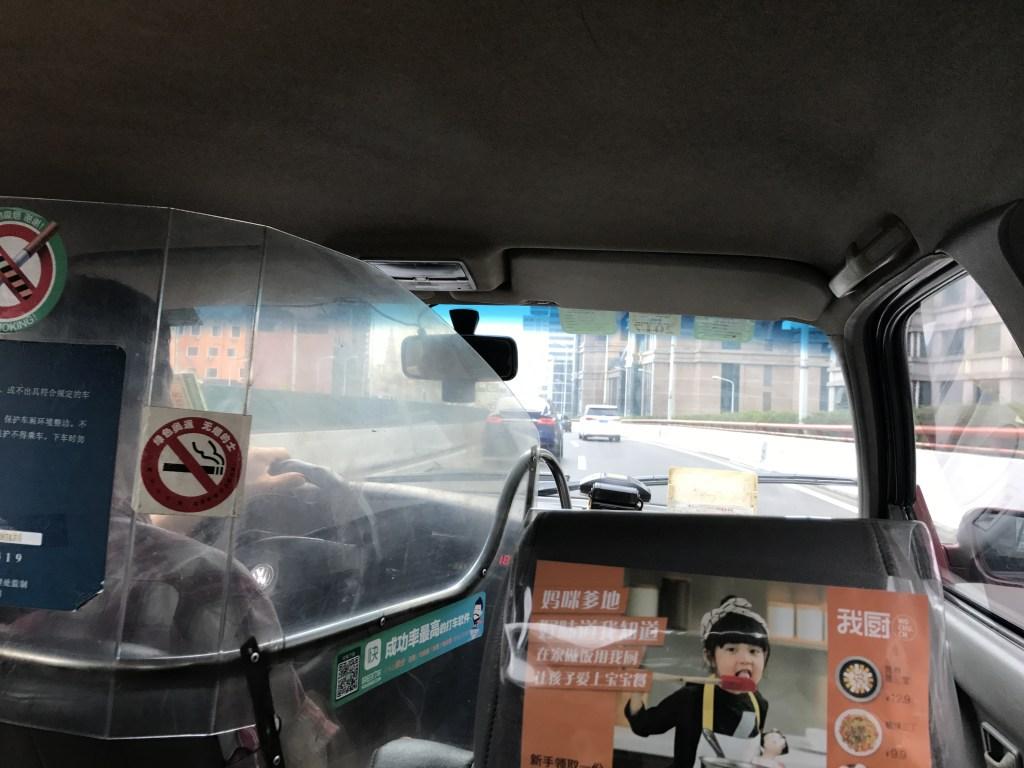 上海のタクシー