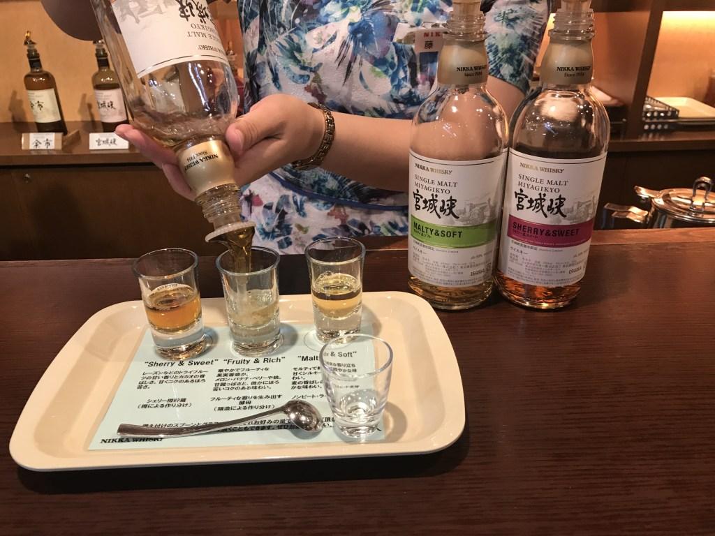 宮城峡蒸留所ビジターセンター 蒸留所限定3種類有料試飲
