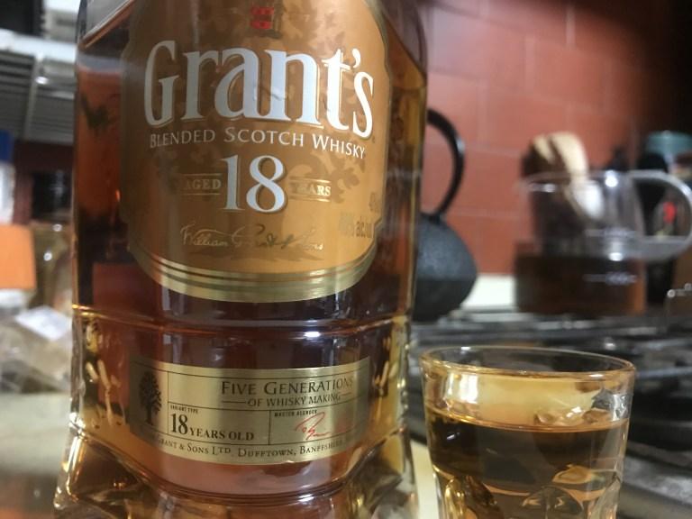 グランツ18年