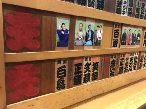 鈴本演芸場2019年11月上席夜の部