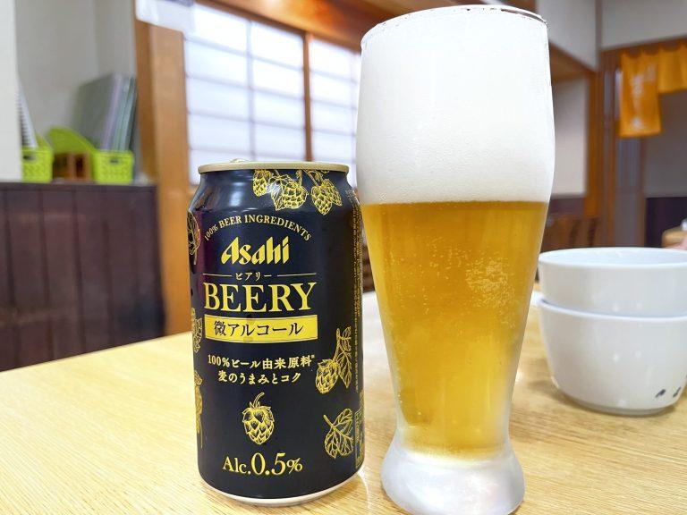 アサヒビール「BEERY」