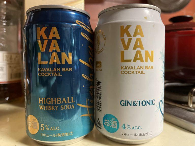 カバランの缶アルコールドリンク
