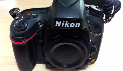 修理に出していたD600が返ってきました。Nikonの対応は迅速でした。