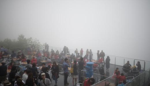 【北海道】楽しみにしていた雲海テラス。残念なことに雲の中でした。