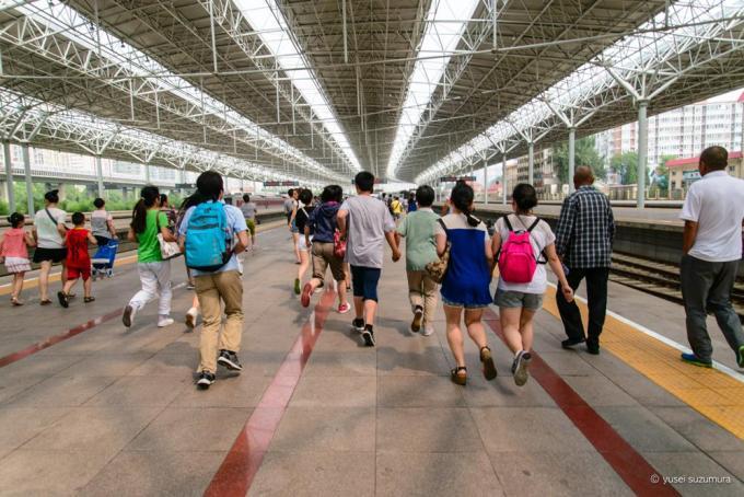 北京北駅 ダッシュ