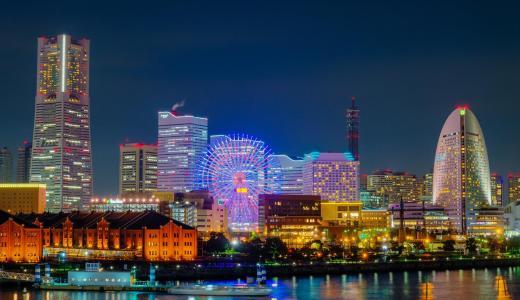 これからの季節にオススメ!横浜のおすすめ夜景スポット!