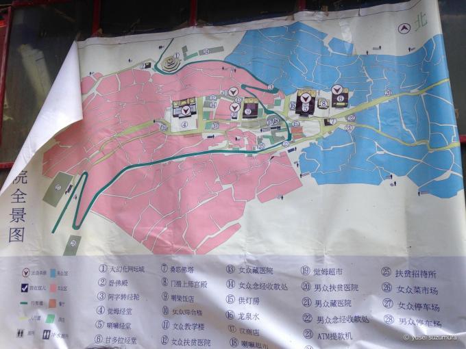 ラルンガルゴンパ 地図