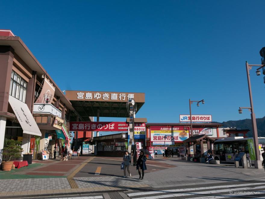 厳島神社 フェリーターミナル