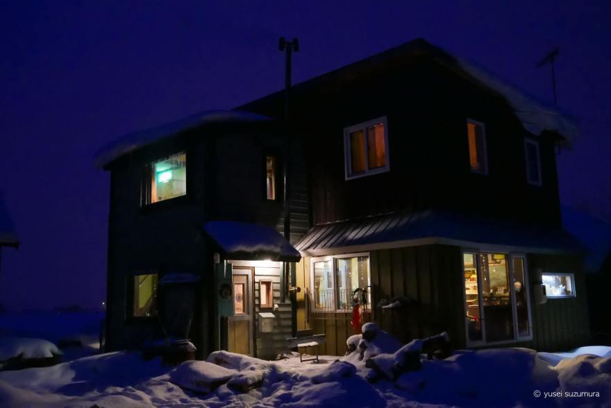 ゲストハウス 柿の家
