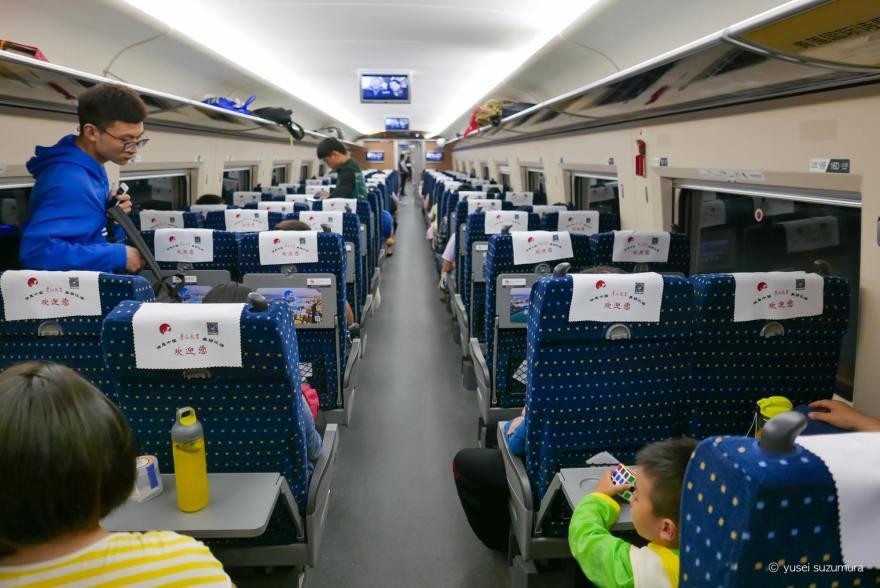 成都東駅  列車