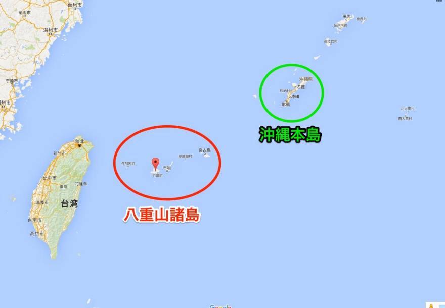 八重山諸島 島々