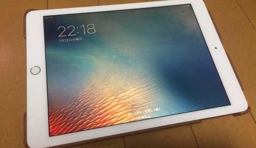 MacBook AirからiPad Air2へ。ラップトップじゃなくてタブレットで十分でした。