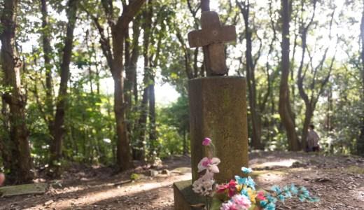 カクレキリシタンのお祭り。枯松神社のサン・ジワン枯松神社祭に行ってきました。
