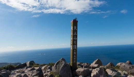 花の百名山、天上山をトレッキング!写真好きがフェリーで神津島を旅行してきた。