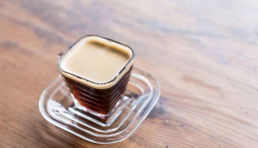 激安で世界一高価なコーヒー豆が飲める!フィリピンのサガダでコピ・ルアクを飲んできた!