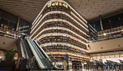 大量の本に大興奮!ソウルのスターフィールドライブラリー(ピョルマダン図書館)で写真撮影してきた。