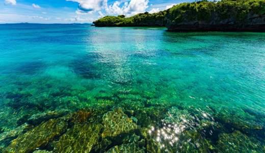 沖縄の神秘の秘島!12人しか島民のいない新城島(パナリ島)に貸切で格安に宿泊してきた。