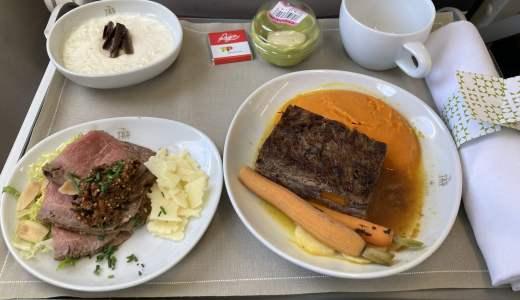 【コロナ禍の国際線ビジネスクラス 】リスボン-ロンドンのTAPポルトガル航空 TP1368便レビュー