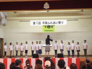 平岡中央小学校合唱団