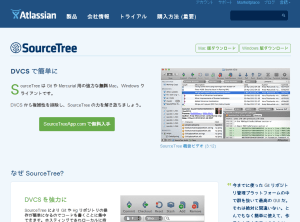 SourceTree_1