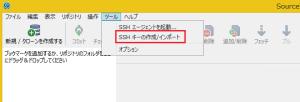 SourceTree_19_1