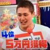 オールスター感謝祭に拳友が!!