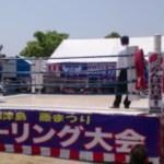 祭り会場でボクシング!?