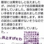 経験者は語る!!