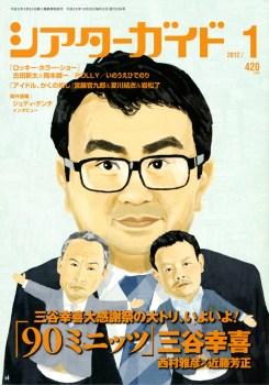 tg-2012-01