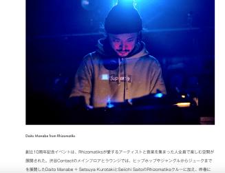 rhizomatiks_id_report_01