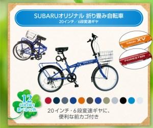 2016_03_10_自転車