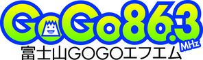 富士山GOGOFM_rogo_C2