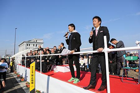 小野ハーフマラソン 赤星憲広 参加