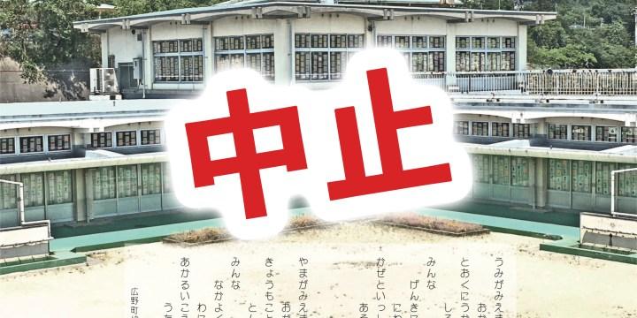 【開催中止のお知らせ】時の封〜ひろの2120(10月27日開催分)